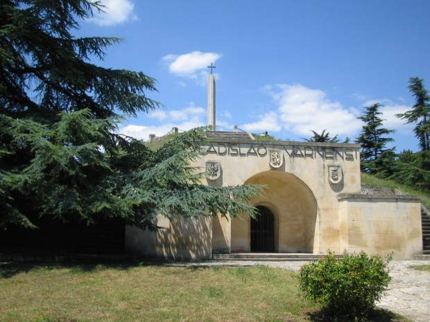 Паметта на съвременното поколение заполско-унгарския крал ВладиславIIIЯгело ще покаже Парк-музей