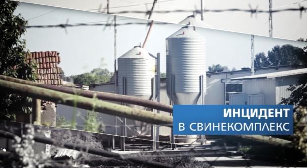 Нова твПричина за смъртта на 52-годишния Борис П. и 53-годишния