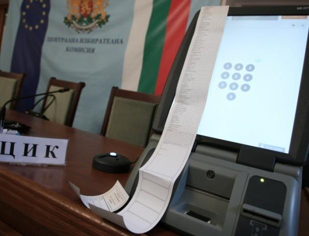 406 са избирателните секции на територията на Община Варна за