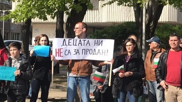 Предстои 3-ти протест на родителската гражданска инициатива срещу Стратегията за
