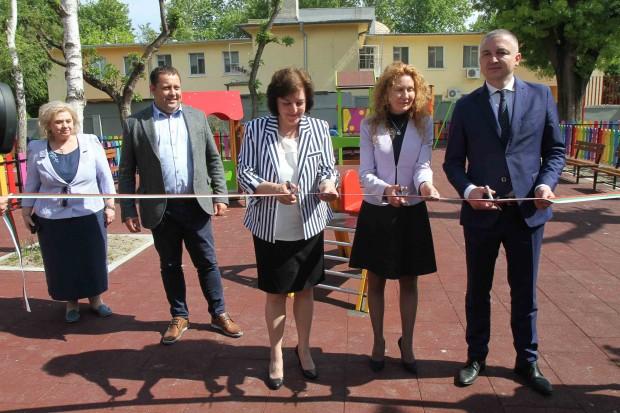 Обновената детска градина