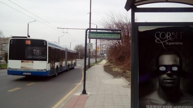 ИлюстрацияИнцидентът, при който пострадала възрастната пътничка в автобуса, движещ се