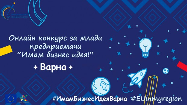 Георги Чолаков и Йосиф Баракат са големите победители, изпратили видеоклип