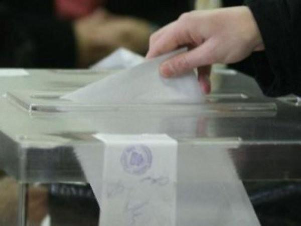 До 17.00 ч. днес партиите, коалициите и инициативните комитети подават