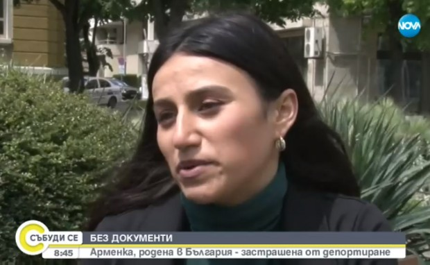 Млада жена от Бургас вече 23 години без успех се