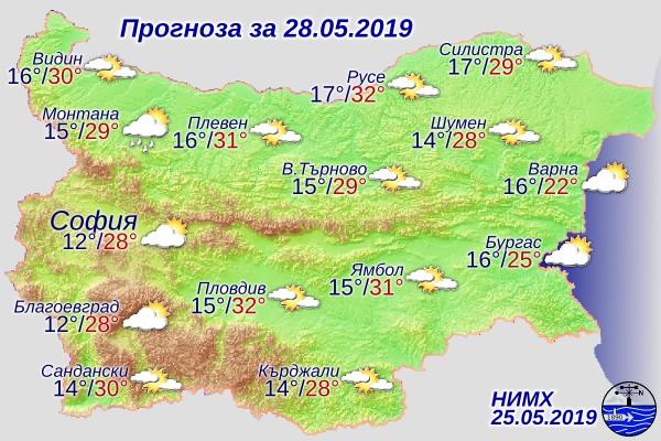 В понеделник над страната ще преобладава слънчево време. След обяд