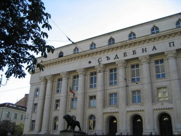 Пресцентърът на Прокуратурата на Република България предостави информация за образуваните
