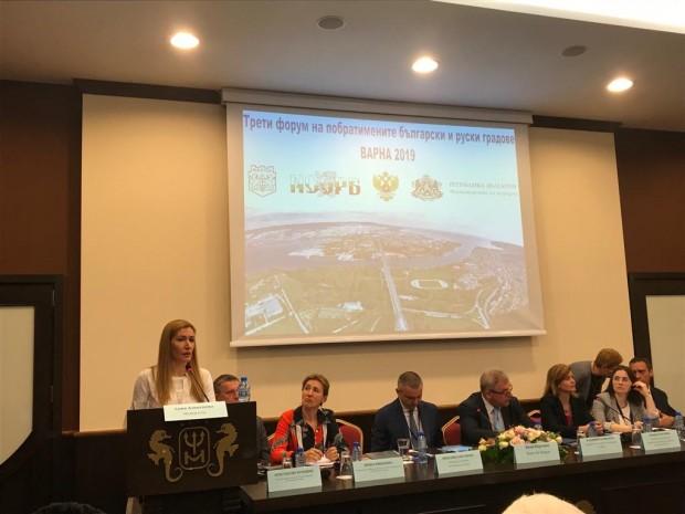 За трета поредна година подкрепяме форума на побратимените български и