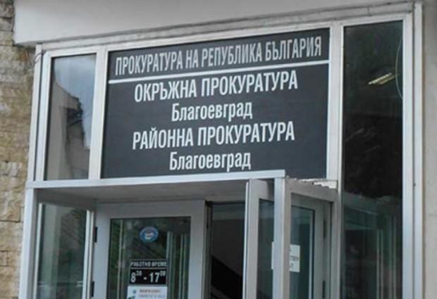 Деловодителка в Окръжна прокуратура – Благоевград е уволнена заради сигнал