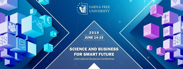 Международната бизнес конференция