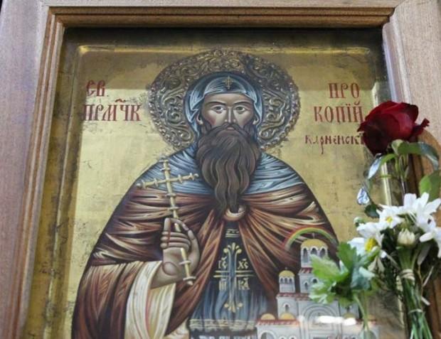 Православната църква почита днес паметта на свети Прокопий Варненски. По