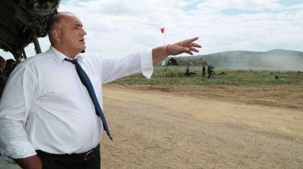 Политическа партия ГЕРБ първа възстанови надвзетите средства от партийната си