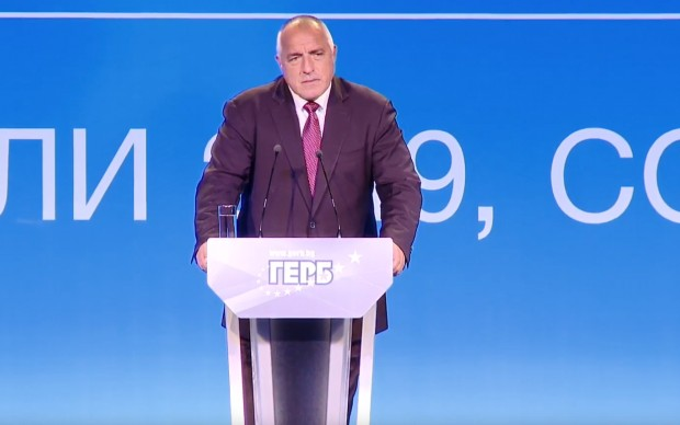 Снимка: Борисов скръцна със зъби на съпартийците си: Няма да има милост за никого!
