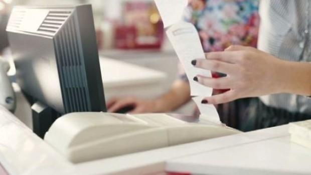 Снимка: Важно за търговците: Отпадат книгите за дневни финансови отчети на касовите апарати
