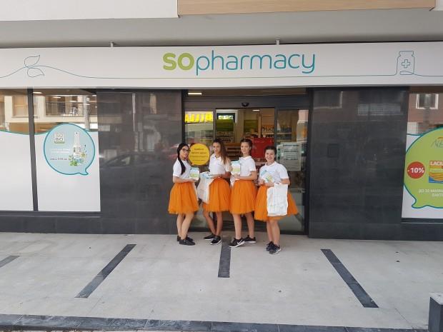 Снимка: SOpharmacy отваря аптеки във Варна, предлага продуктово разнообразие и потребителско изживяване