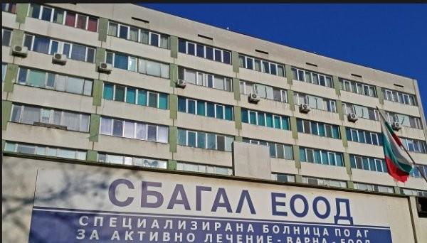 Снимка: Сериозен удар по АГ болницата във Варна с фалшиви електронни съобщения