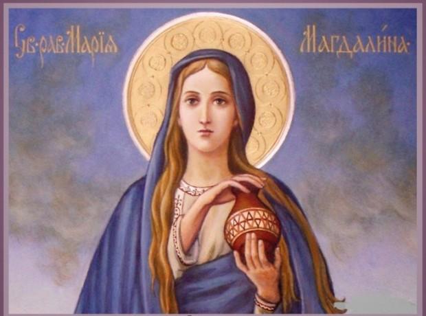 Православната църква почита днес Св. Мария Магдалина.Личността на св. Мария