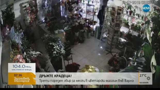 Крадец обра цветарски магазин във Варна три пъти за един