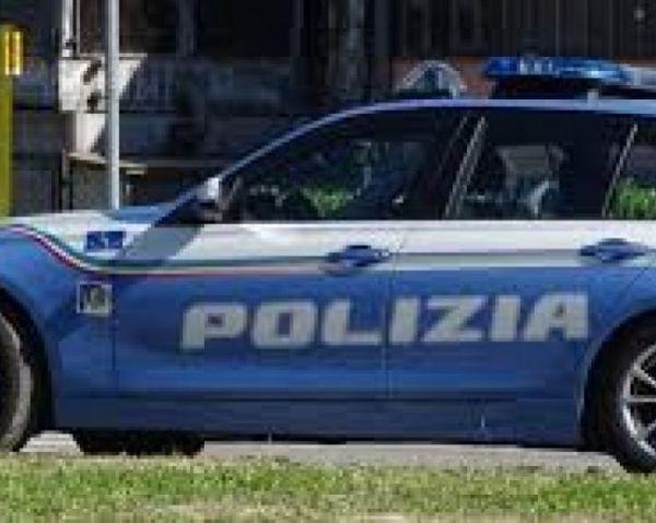 Снимка: Приятели на студентката, която се самоуби в Италия, разкриха причината за решението й