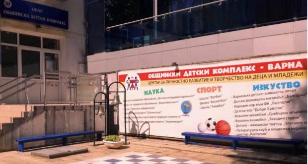 Снимка: Наближава крайният срок за записване в школите на ОДК Варна