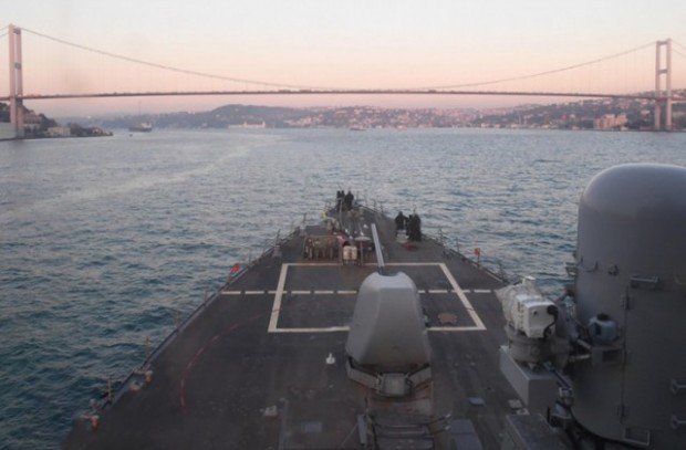По случай 140-та годишнина на българските Военноморски сили американският разрушител
