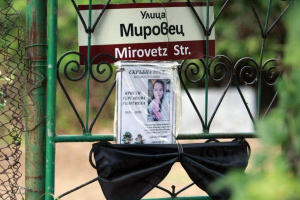 Монитор Майката на Мартин Трифонов, който беше арестуван за зверското