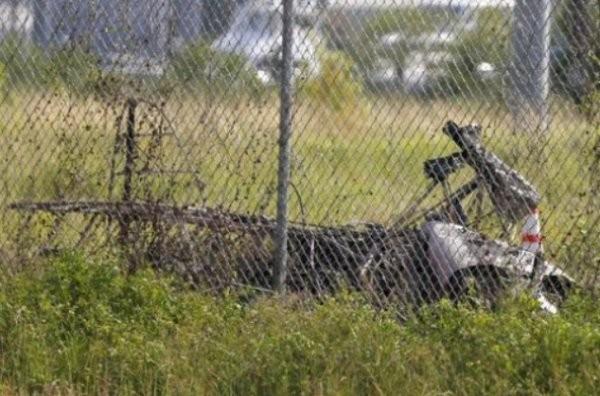 Американската телевизионна водеща Нанси Паркър стана жертва на самолетна катастрофа.