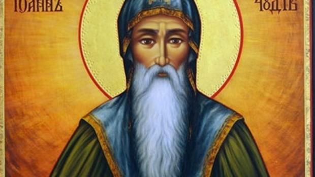 На 18 август българската православна църква почита празникаУспение - заспиване,