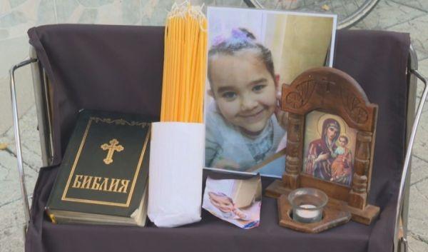 БГНЕСДоживотен затвор без право на замяна за убиеца на 7-годишната