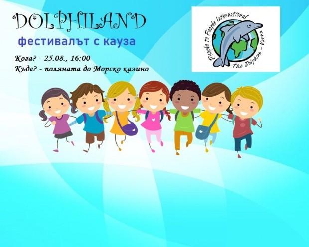 За всяко време от годината, младежката доброволческа организация PTPI ``Делфините``