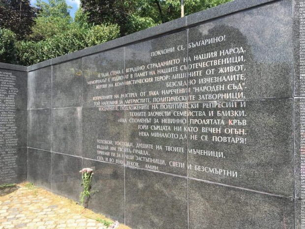 На 23 август Европа почита паметта на жертвите на всички