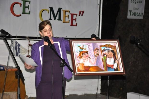Общинският съветник от ГЕРБ Марица Гърдева връчи специална награда на