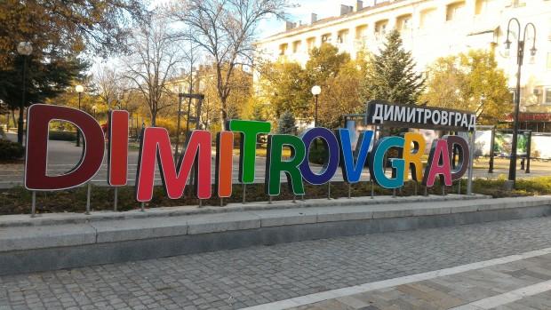 Plovdiv24.bgГолям скандал на панаира в Димитровград. Кавгата, която прераснала в