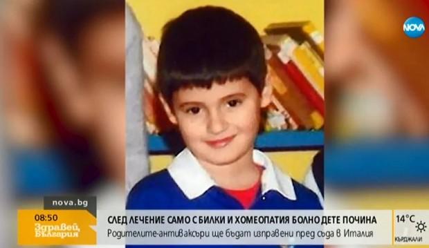 7-годишно дете почина от ушно възпаление в Италия, защото родителите