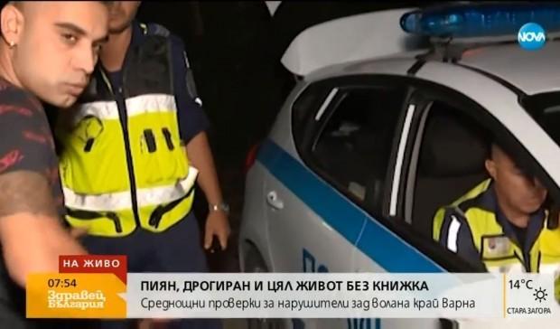 В бързо производство Районен съд - Варна осъди 29-годишен мъж