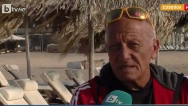 Както Burgas24.bg съобщи морето изхвърли тялото на диво прасе на