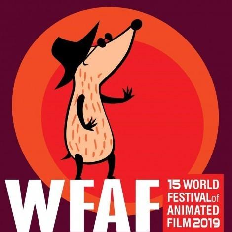 XV издание на Световния фестивал на анимационния филм ще се