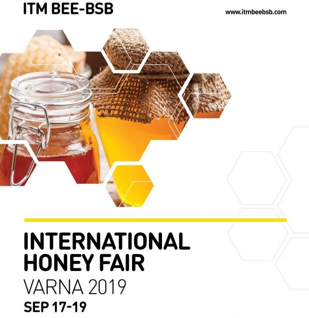 За първи път Варна ще бъде домакин на Международен панаир