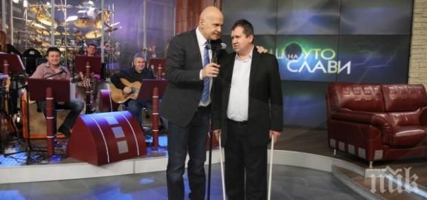 Колоритният реквизитор на Слави Трифонов изнесе и последните остатъци от