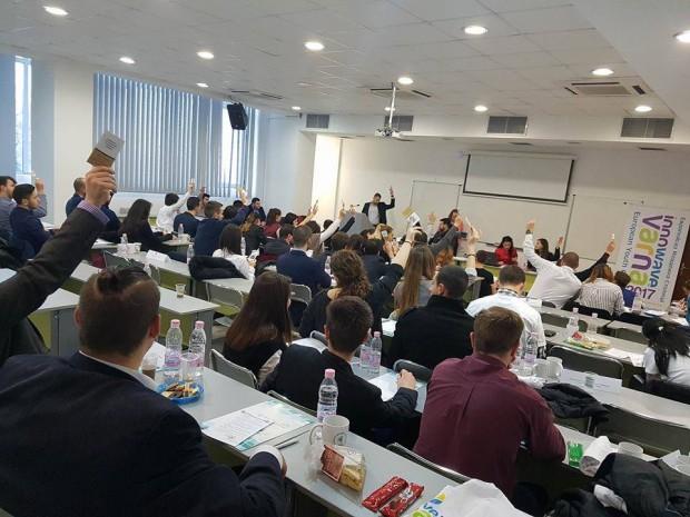 Снимка: Студенти от ВСУ