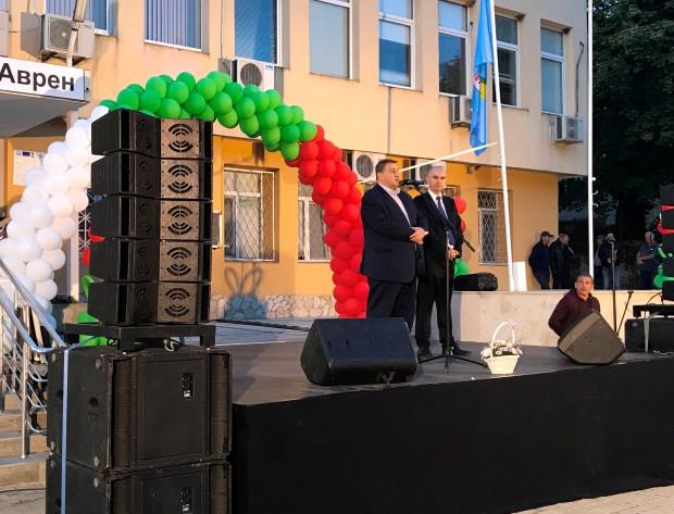 Община Аврен отбеляза 36 години от създаването си. По традиция