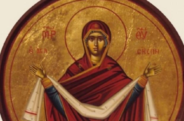 На 1 октомври се чества закрилата на Пресвета Богородица. В