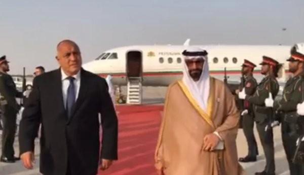 Министър-председателятБойко Борисовпристигнана работно посещение в Обединените арабски емирства (ОАЕ). Слизайки