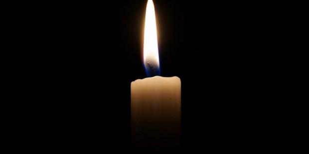 Обявен е тридневен траур в община Твърдица в памет на