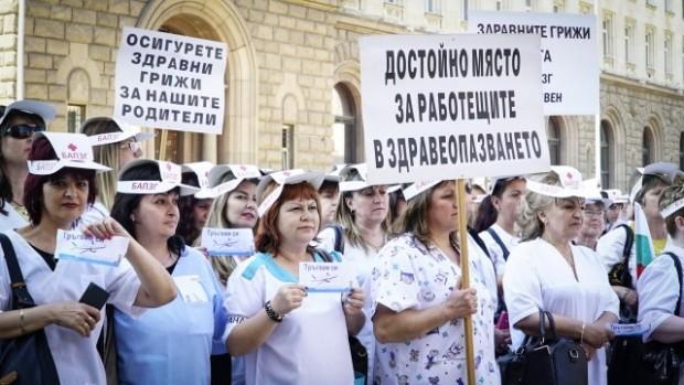 Датата за днешния протест на медицинските сестри не е избрана