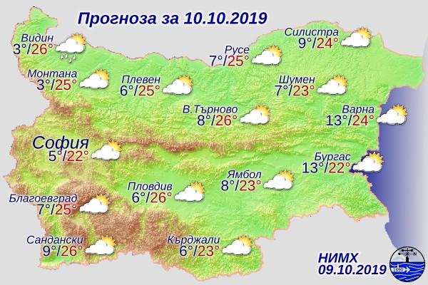 През нощта над България ще бъде предимно ясно. Над западната