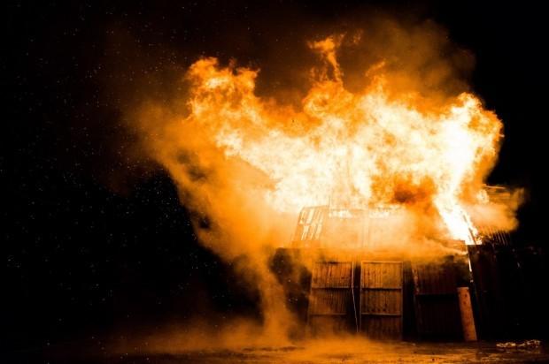 > Илюстрация</TDДнес, около 00:45 часа, е постъпил сигнал за пожар,
