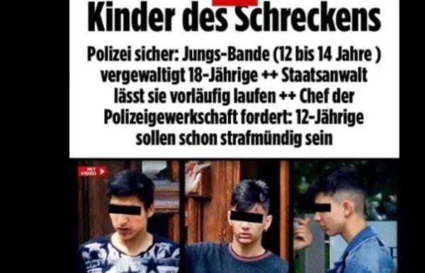 Прокурори в западния германски град Дуисбург обявиха в четвъртък, че