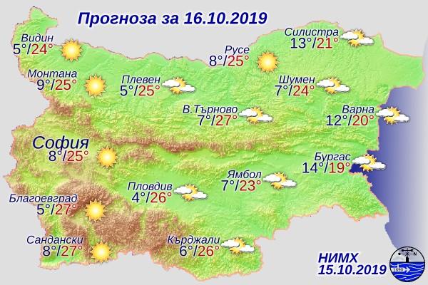 През нощта над Западна България ще бъде ясно, след полунощ