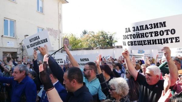 Протестът на арменската общност в България, който се състоя в